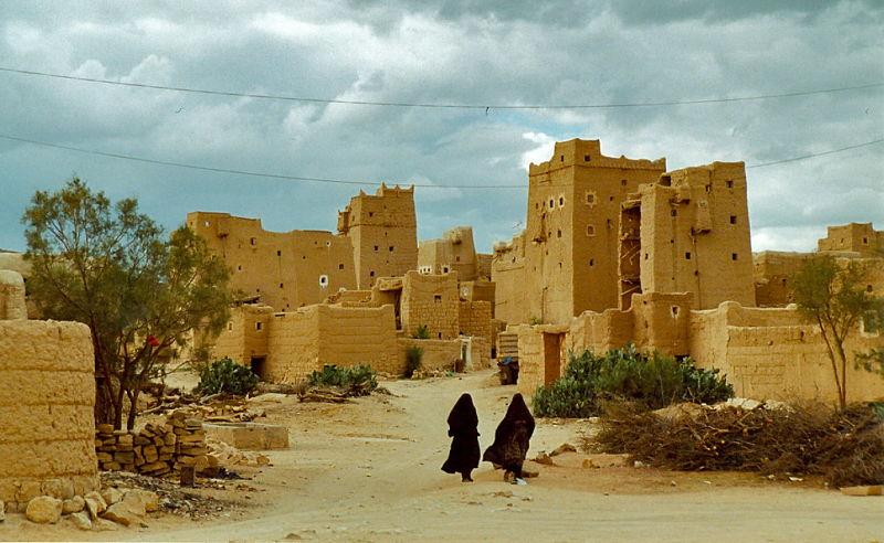 País Yemen